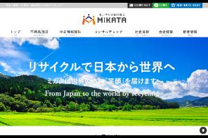MIKATA公式サイトキャプチャ画像