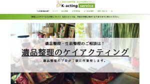K-acting service